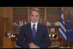 Η Αικατερίνη Σακελλαροπούλου η πρόταση Μητσοτάκη για Πρόεδρος της Δημοκρατίας