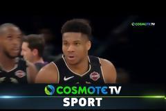 NBA: Οι καλύτερες στιγμές του Αντετοκούνμπο στο ματς με τους Χόρνετς (video)