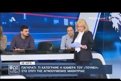 Φως στο Τούνελ: Το απειλητικό μήνυμα που δέχτηκε η Αγγελική Νικολούλη και η απάντηση της (video)