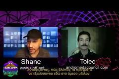 Tolec: Η πρώτη επαφή με το Γαλαξιακό Συμβούλιο