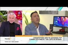 """Ο Ποσειδώνας Γιαννόπουλος απαντά στον Γιάννη Ζουγανέλη και """"καρφώνει"""" τον Πάνο Μουζουράκη"""