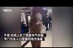 Παράνοια με τον κορωνοϊό στην Κίνα: Γυναίκα ξέμεινε από μάσκες και φόρεσε κοστούμι… καμηλοπάρδαλης (video)
