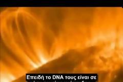 Η σημερινή μετάλλαξη του κώδικα γενετικής DNA. Ζούμε μια επαναστατική αλλαγή, αν και δε γνωρίζουμε σε τι πραγματικά αλλάζουμε