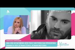 Παντελής Παντελίδης: Τέσσερα χρόνια από το τροχαίο δυστύχημα του τραγουδοποιού που λατρεύτηκε