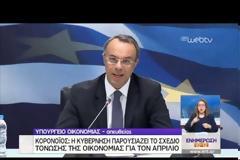 Κορονοϊός: Όλο το πακέτο των νέων μέτρων στήριξης εργαζομένων και επιχειρήσεων (video)