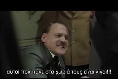 Viral βίντεο για τον κορωνοϊό: Εξαλλος ο Χίτλερ με τους Eλληνες που μένουν σπίτι -Υπακούν τον Τσιόδρα και τον Χαρδαλιά, ανήκουστο! (video)
