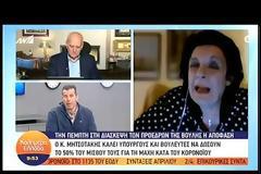 Λ.Κανέλλη: «Δεν θα δώσω το μισθό μου -Να σταματήσει το αστειάκι να γίνονται οι βουλευτές χορηγοί των ψηφοφόρων» (video)