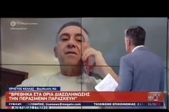 Συγκινημένος ο βουλευτής Χρήστος Κέλλας – «Είμαι νικητής ύστερα από σκληρή μάχη»