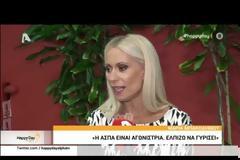 Μαρία Μπακοδήμου: «Η Ελένη Μενεγάκη έχει συγκεκριμένα μπάτζετ»