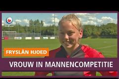 19χρονη στην Ολλανδία θα παίξει σε ανδρική ομάδα
