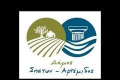 ΔΗΜΟΣ ΣΠΑΤΩΝ, ΑΡΤΕΜΙΔΟΣ - 17η - Αναμετάδοση Τηλεδιάσκεψης