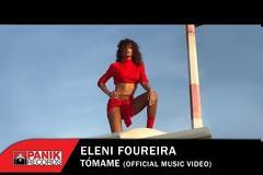 Ελένη Φουρέιρα: Έγινε viral στην Κίνα - Οι Κινέζες χορεύουν το «Tomame» στο Tik Tok