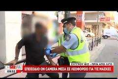 Έβγαλαν σηκωτό άνδρα από λεωφορείο επειδή δεν φορούσε μάσκα –βίντεο