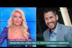 Χώρισαν η Αλεξάνδρα Παναγιώταρου και ο Αριστομένης Γιαννόπουλος