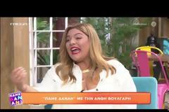 Ανθή Βούλγαρη: «Στην ψυχαγωγία ήμουν ξινή, ήμουν λεμονίτσα»