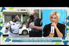 Φάνης Λαμπρόπουλος: «Άλλο αυτό που κάνουν οι Σφήκες, άλλο εμείς»