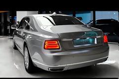 AURUS Senat - Russian Luxury Sedan!