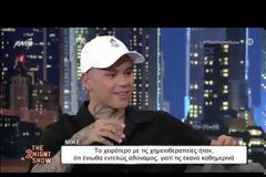 Συγκλονίζει o Mike μιλώντας για τη μάχη του με τον καρκίνο (video)