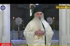 «Αγαπήσεις Κύριον τον Θεόν σου εξ όλης της καρδίας σου...» - Ομιλία του Μητρ. Μεσογαίας κ. Νικολάου
