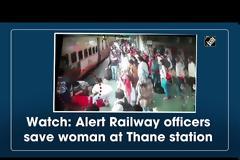 Δύο αστυνομικοί σιδηροδρόμων έσωσαν μια γυναίκα που έπεσε από το τρένο στο Thane της Βομβάης.