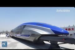 Κίνα: Το υπέρ-τρένο στην υπηρεσία των επιβατών μέσα στο 2021.