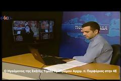 Ο Ηγούμενος της Σκήτης Τιμίου Προδρόμου Βεροίας Αρχιμ. π. Πορφύριος μας ομιλεί για τον Τίμιο Πρόδρομο
