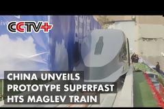 Τρένο που θα πηγαίνει με… 1.000 χλμ./ω φτιάχνουν στην Κίνα!
