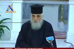 π. Λάμπρος Φωτόπουλος - Ο Όσιος Ιάκωβος Τσαλίκης