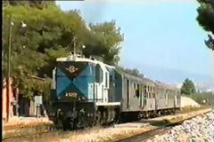 Βίντεο από τον Σιδηροδρομικό σταθμό Άνω Λιοσίων πριν 29 χρόνια....