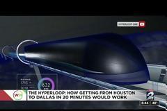 Το Hyperloop  στο Τέξας;