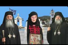 Η Αγία Γερόντισσα της Κρήτης για την οποία ομιλεί συχνά ο Σεβ. Μητροπολίτης Μόρφου κ. Νεόφυτος