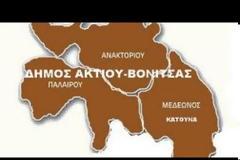 Ζωντανή έγινε η μετάδοση από το Δημοτικό Συμβούλιο(13 Απριλίου 2021) του Δήμου Ακτίου-Βόνιτσας.