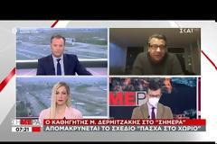 Δερμιτζάκης: Δεν είναι κριτήριο η πίεση στα νοσοκομεία – Τι πρέπει να ανοίξει