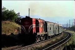 Τρένα μια άλλης εποχής στη γραμμή από Πειραιά  έως Κόρινθο. Βίντεο.