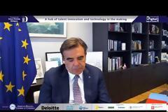 Μ. Σχοινάς: Η Θεσσαλονίκη γίνεται κόμβος καινοτομίας στη ΝΑ Ευρώπη.