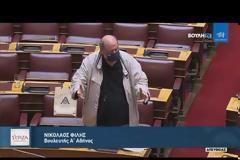 Η συζήτηση για τις απαλλαγές από τα Θρησκευτικά - Η Υφυπουργός Ζέττα Μακρή απαντά σε Ερώτηση του Νίκου Φίλη