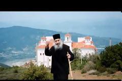 Γέροντας Ευσέβιος Γιαννακάκης 19.06.1995 (†) ο νοσταλγός του ουρανού