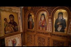 Ακολουθία Εσπερινού και Παράκληση Παναγίας Τριχερούσας και Οσίου Παϊσίου του Αγιορείτου