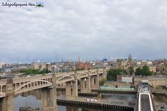 Τα Σιδηροδρομικά Νέα ταξιδεύουν στο μαγικό Νιούκασλ! Δείτε το βίντεο!!!