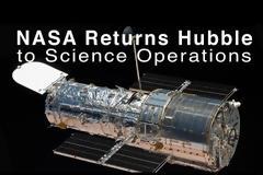 Οι πρώτες εικόνες του διαστημικού τηλεσκοπίου Hubble μετά την επαναλειτουργία του