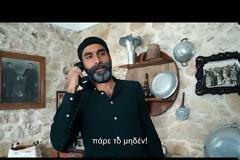 Ημιμαραθώνιος Κρήτης: Ξεκαρδιστικό είναι το σποτ για την διοργάνωση (Video)