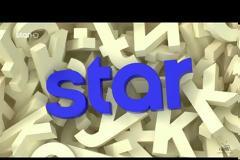 Αυτά είναι τα νέα ID του STAR