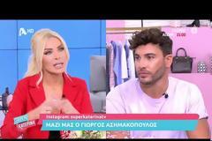 Γιώργος Ασημακόπουλος: Βρέθηκε στην εκπομπή Super Κατερίνα και αποκάλυψε τον λόγο αποχώρησης από Το πρωινό (Video)