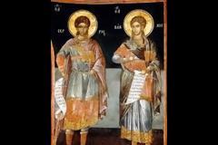 7 Οκτωβρίου - Άγιοι Σέργιος και Βάκχος