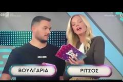 Εξώδικο ΠΑΟΚ σε ΑΝΤ1 για «Ρουκ Ζουκ»