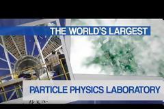 Τι είναι το CERN;