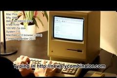 Πόσος χρόνος χρειάζεται ενός Macintosh Plus του 1986 για να ανοίξει μια σελίδα στο Internet;