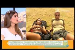 Survivor: Μα, τι έχει κάνει ο Γιώργος Αγγελόπουλος που κανείς δεν αποκαλύπτει;