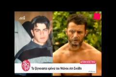 Ο Γιώργος Αγγελόπουλος από τα παιδικά του χρόνια ως το Survivor