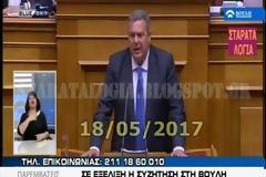 Καμμένος: «Ούτε 1 € μείωση στα στελέχη ΕΔ-ΣΑ και θα δοθούν 19,5 εκ. € για μέρος απόφασης ΣτΕ» (ΒΙΝΤΕΟ)